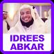 Idrees Abkar Quran MP3 by Makibeli Design