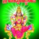 Manidweepa Varnana in ENG&TEL