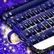 Emoji Galaxy Keyboard by Emoji Themes