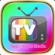 tv indonesia digital by FastOne Media