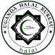 UgHalal App by Kamanzi Abubakar , Lutaaya Huzaifah Idris