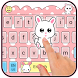 Cute Lovely Rabbit Cartoon Keyboard Theme by Maddy Manjrekar