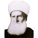 الإمام محمد نجيب سراج الدين by ENG:GLORY
