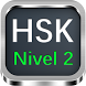 Nuevo HSK - Nivel 2 by 3y3net