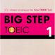BIG Step TOEIC 1 by Đặng Quốc Dũng