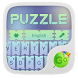 Puzzle GO Keyboard Theme by GO Keyboard Dev Team