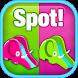 Kids Spot Game - School Fun by Sky Castle Apps Inc