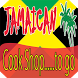 Jamaican Cook Shop by TapToEat