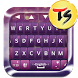 Perple Light for TS Keyboard by TIME SPACE SYSTEM Co., Ltd.