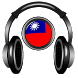 Radio Taiwan by AppForFun