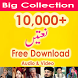 Naats Natain Audio Video by Awesum Apps