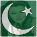 Flag Face Photo - Pakistan by Pak App Club