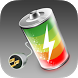 Battery Monitor by SmartMux Limited