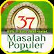 37 Masalah Populer Abdul Somad Lengkap by Berkah Ibu Saya