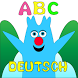 Alphabet Lauf Deutsch by MEGASAP