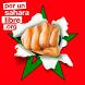 Por un Sahara Libre .org by X1SAHARALIBRE