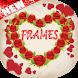 valentine day photo frame 2017 by valentine_frames