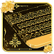 Glitter Gold rose Keyboard Theme by Stylish Android Themes