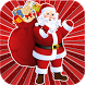 What gift Will Santa Give me by stationar