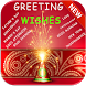 Greeting And Wishes Animated Images Pictures Gifs by MrDevv