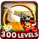 Hidden Object Games Up Farm Challenge # 326 by PlayHOG