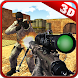 Counter Terrorist Shoot War 3D by Game Channel