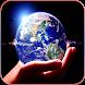 HD Earth Wallpaper
