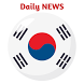 Korean News in English - FREE by Health Coin