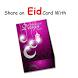 Share an Eid Card by LimitlessDevelopment