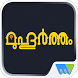 Muhurtham by Magzter Inc.