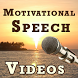 Motivational Speeches Videos by Indian Speaker by All Language Videos Tutorials Apps 2017 & 2018