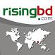 Risingbd official mobile app by Risingbd Developer Team