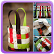 DIY Bag Idea Gallery by White Clouds