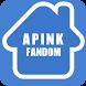 팬클럽 for 에이핑크(APINK) by Hand of God