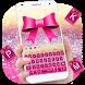 Pink Glitter Bowknot