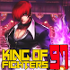 Cheat King Of Fighters 97 by Mebramo