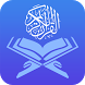 Read and Listen Quran offline by askforidea