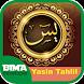 Surat Yasin Arab Latin Artinya by BimaDev