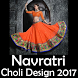 Navratri Choli Designs - Garba Clothes