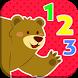 Okul Öncesi - Sayıları Öğren by Eğitici çocuk oyunları, Eğitici Oyunlar