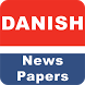Danish Newspapers by Elitech Systems Pvt Ltd