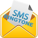 SMS Ringtones 2016 by enterapps