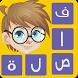 فاصلة - لعبة أغاني الكرتون by Esalna