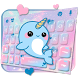 Lovely Unicorn Whale Keyboard Theme by Fashion theme for Android-2018 keyboard