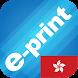 e-print by e-print