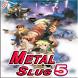 Tips Metal Slug 5