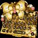 Gold Diamond Butterfly