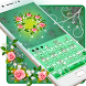 mint flower green by Super Keyboard Theme