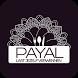 Payal by SiteDish.nl