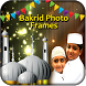 Bakrid Photo Frames 2017 by Atm Apps